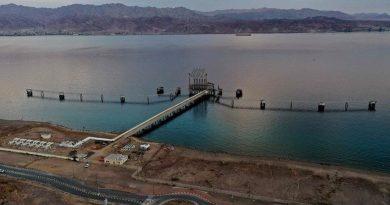 טורקיה מגששת באם ישראל מוכנה לשתף אתה פעולה בניצול הנפט של הים התיכון. ה-UAE משקיעה מיליארדים בהרחבת צינור הנפט אילת-אשקלון