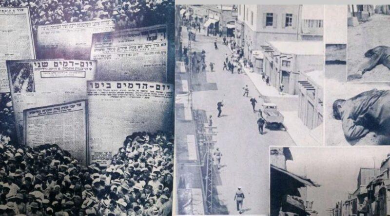כיום המרד הערבי הגדול מס' 2. המרד הערבי מס' 1 נמשך שלוש שנים מ-1936 עד 1939.  אז הועלו באש יישוביים ו-400 יהודים נרצחו. מספר ההרוגים הערבים 5,000 . מי ידכא היום את המרד?