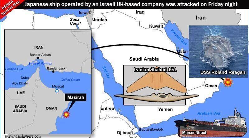 """ארה""""ב הציבה את נושאת המטוסים 'רולנד רייגן' ואת משחתת הטילים המונחים 'מיטצ'אר' להגן על המכלית 'מרסר סטרייט' שנפגעה בהתקפת מזל""""טים איראניים"""