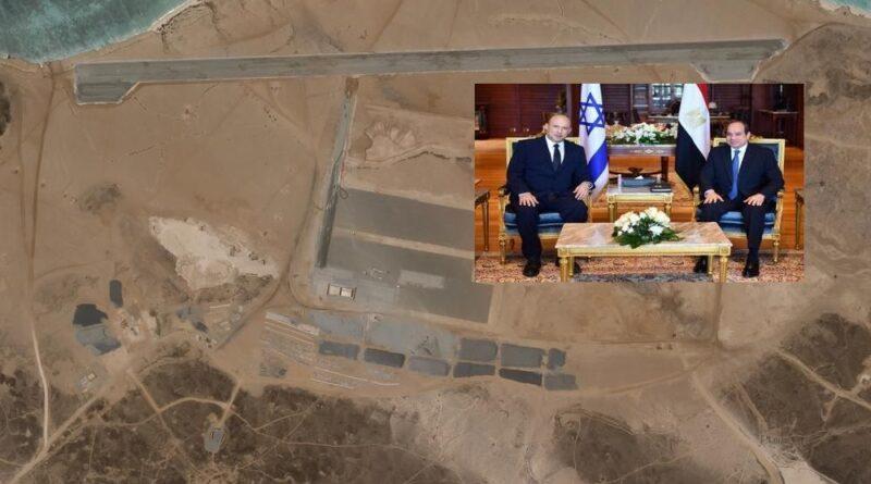 פגישת ראש הממשלה בנט ונשיא מצרים אל-סיסי הסתיימה ללא תוצאות. בנושא החמאס ורצועת עזה, לא הייתה שום התקדמות. בקשת ישראל להצטרף לפורום מדינות הים האדום נדחתה