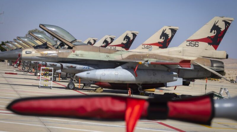 """גדל הפער בין עמדות וצה""""ל ודעת הקהל בישראל  לגבי אמינות הידיעות על תקיפה אפשרית של חיל האוויר על מתקני הגרעין האיראניים"""